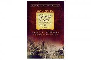 Greater Light on Nantucket